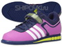 ������� ��������� adidas ��� ������� �������� adidas Powerlift 2.0 B39860